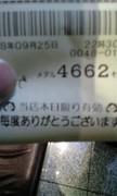080925_2230~0001.jpg